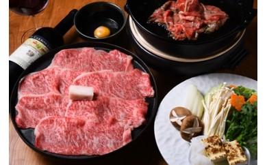 【0080-0002】「山勇牛」サーロインすき焼き用500g