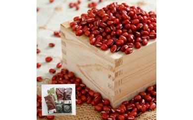 【B001】「手より豆の詰合せ」