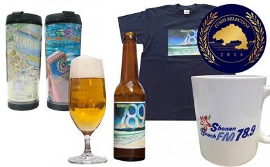 [№5875-0107]鈴木英人デザイン湘南ビーチFMビール「789」(ピルスナー)セット