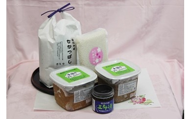 B-11 「加工グループ「未楽瑠」手作り味噌&長沼産の米セット」