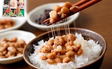 【F001】「手詰め納豆10種セット」