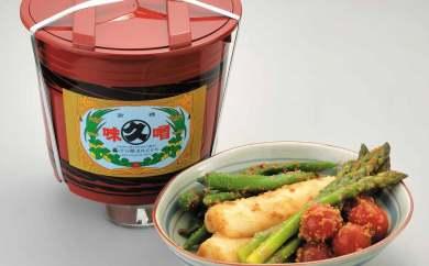 【H003】「樽仕込み 旬野菜の味噌漬け」