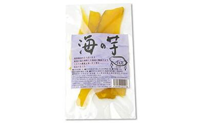 【AN02】海の芋【8pt】