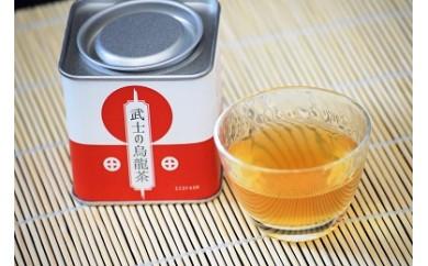 A-094 武士の烏龍茶