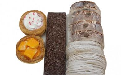 [№5856-0047]Specialtyパイココ&とい型ケーキ&ブラウニーセット「C」