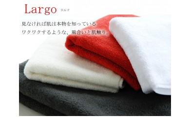 【F-502】ダイアログインザダーク ラルゴ ギフトセットB  12.0P