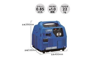 137 カセットガス式発電機EF900iSGB