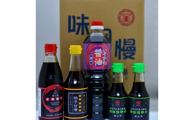 29E-043 いそかねの調味料セット【5,000pt】