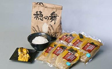 L001お母さんの味「白菜の田舎漬&お米詰め合わせ」【80pt】