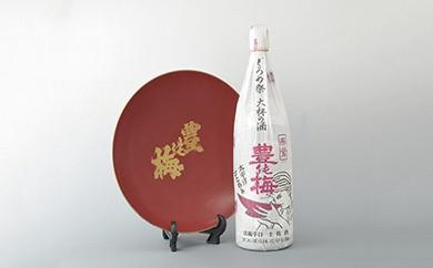 土佐いごっそう「どろめ祭り」で大杯に注がれる一升酒 豊能梅 楽鴬1800ml A-229