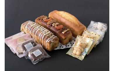 ot003 スイーツ専門店 甘音(あまね)の洋菓子セット♪