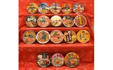あ-5 ヤマダイ ノンフライカップ麺18食詰め合わせセット