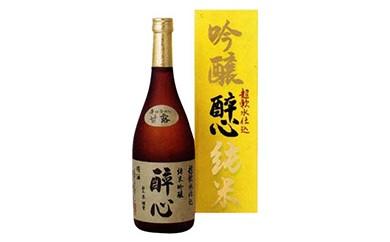 E004 辛口なのにフルーティー「超軟水仕込 純米吟醸」【20pt】
