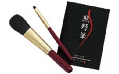 [№5809-0500]熊野化粧筆セット 筆の心(82K-5)