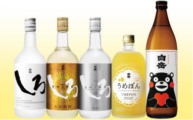 [№5636-0057]人吉の酒「本格米焼酎」と「デコポン梅酒」の厳選セット