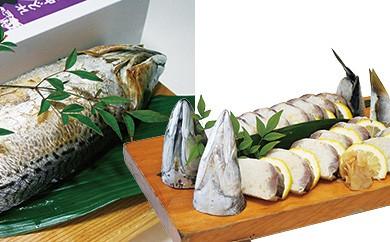 C-4 割烹吉野 鯖・カマスの姿寿司