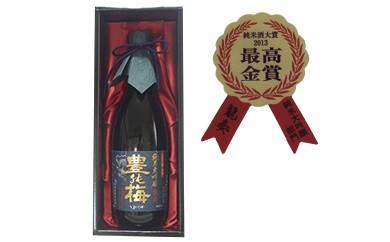 B-24 最高金賞を受賞した 純米大吟醸豊能梅 龍奏【ギフト】