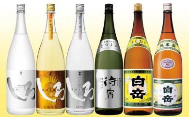[№5636-0059]人吉の酒 本格米焼酎一升瓶豪華6本セット