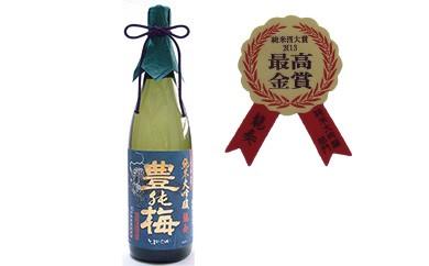 D-4 最高金賞を受賞した 純米大吟醸 龍奏【ギフト】(1,800ml)
