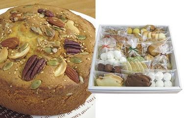 B-37 お菓子と雑貨のおひさん ケーキセット