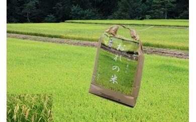 A37 信州辰野憑の里で大切に育てた「おれの米」