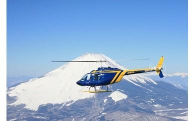 ジェットヘリでゆく甲斐路遊覧飛行Cコース