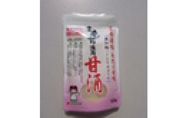 A025 おもち濃縮甘酒 120g×10個【38pt】