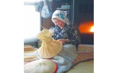 116.伝統工芸品 すげ笠