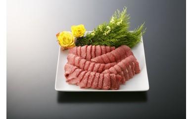 N002 大府市特産A5ランク黒毛和牛 特選焼肉セット(カタ・モモ・バラ肉などの中から最高の部位をご提供)1kg【110pt】