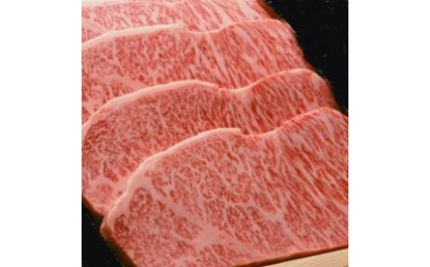 【E01002】黒毛和牛サーロイン(約200g×20枚)