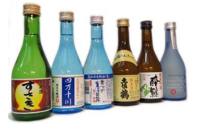 【A013-2】豪華6本!高知の銘酒飲み比べセット