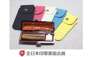 2-042 実印・銀行印・認印 白水牛(色)(15mm丸×60mm)