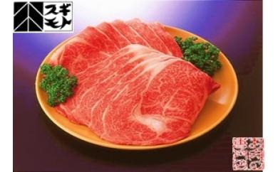 D-12_松阪牛ロース すき焼き用