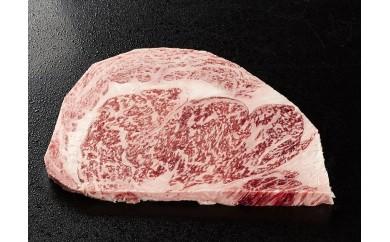 くずまき高原黒毛和牛リブロースステーキ