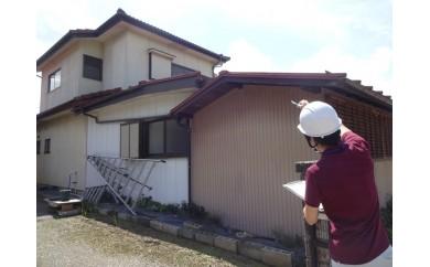 【Cコース】空き家巡回警備サービス(3回・1年契約)