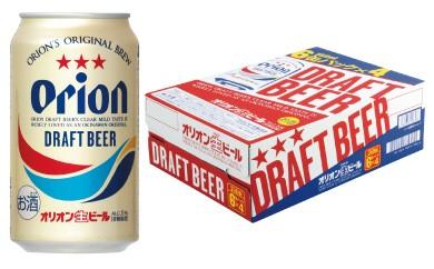 C-11 オリオンドラフトビール 350ml×1ケース(24缶)