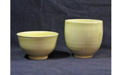 B-3901_黄亜郷湯呑・煎茶碗セット