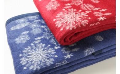 F012 泉州南部織 ラムウール毛布2枚セット