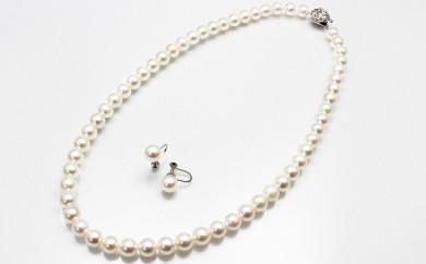 [№5649-0045]あこや真珠(7.5-8.0mm)ネックレス・イヤリングセット