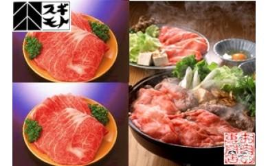 E-13_松阪牛ロース すき焼き用 2箱