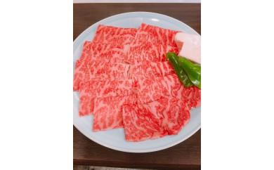 [№5787-0088]焼しゃぶお食事券(1名様分)