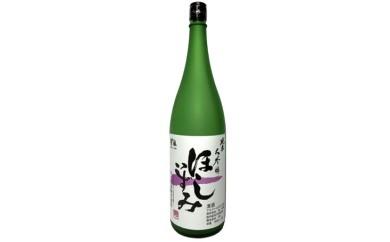 No.002 純米大吟醸ほしいずみ 五百万石