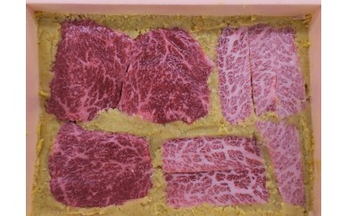 A-67 黒毛和牛 モモ肉とカルビ肉の味噌漬け
