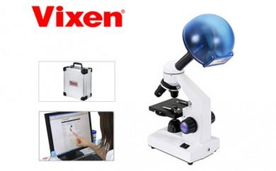 [№5809-0535]ビクセン Vixen 顕微鏡 ミクロナビ S-800・PCセット