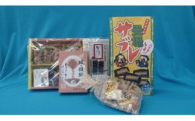 (A‐12) のべおかお菓子詰合せ