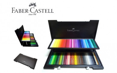 [№5809-0556]ファーバーカステル 水彩色鉛筆 アルブレヒト デューラー 120色 木箱入