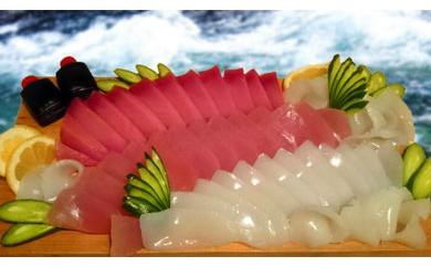 【特選】お刺身三種(マグロ、カジキマグロ、紋甲イカ)