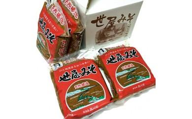 [№5716-0067]京都宮津の世屋みそ4kg 国産原料・無添加の熟成赤みそ