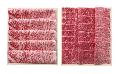 k_07 柿安本店 柿安特選黒毛和牛食べくらべセット