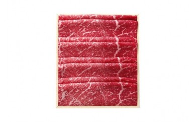 b_22 柿安本店 柿安特選黒毛和牛しゃぶしゃぶ肉 (モモ450g)